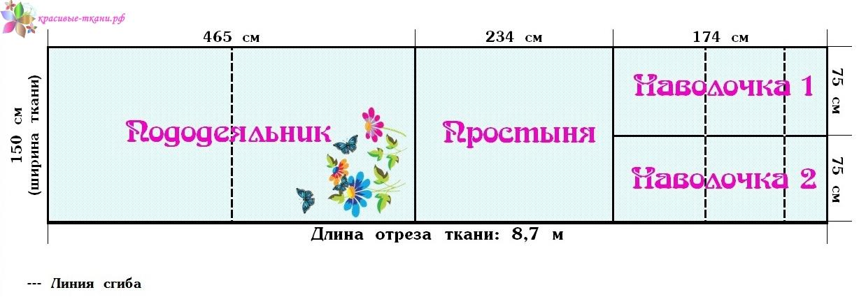 15_standart.jpg