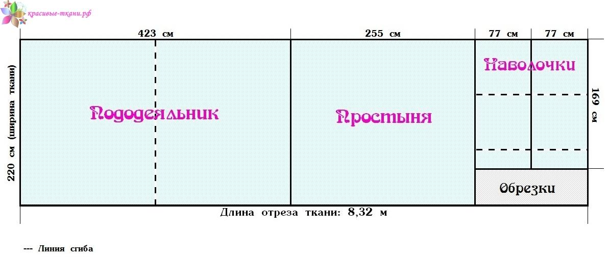evro_standart.jpg